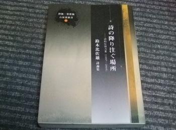 Dscf3851
