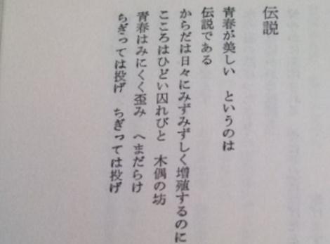 Dscf4274_2