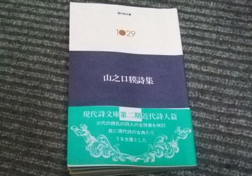 Dscf4722_4