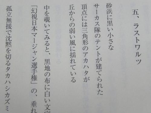 Dscn0671_2
