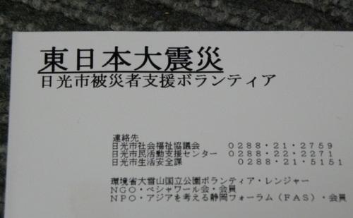 Dscn0946_2