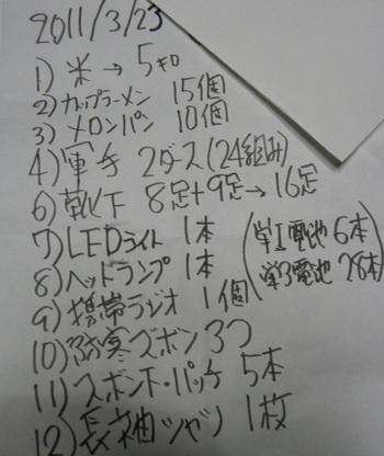 Dscn1014_2