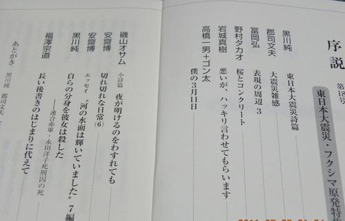 Dscn3297_3