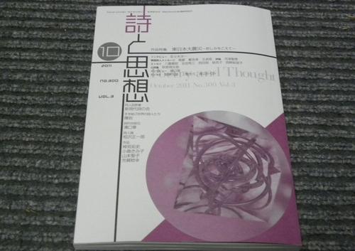 Dscn5012_2