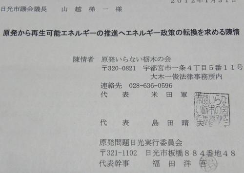 Dscn7324
