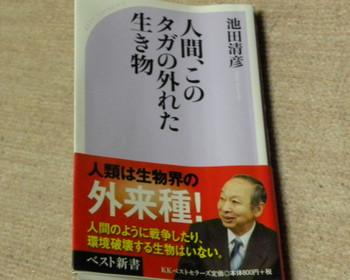 1dscn3201