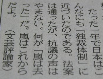 Dscn3685_2
