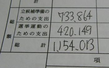 Dscn4654_2