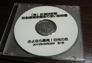 Dscn5123_2