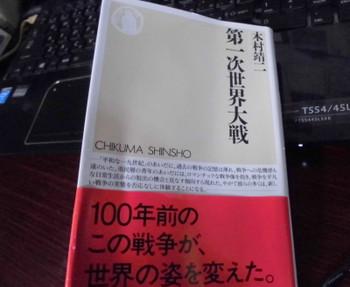 Cimg1010