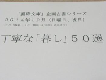1dscn2824