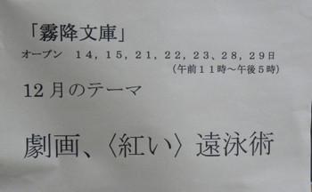 1dscn4636