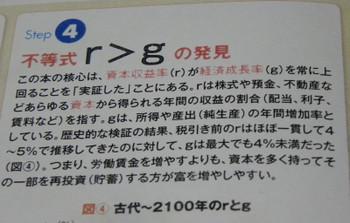 1dscn9561
