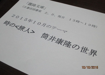 Img_4037