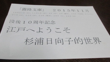 Img_4420_2
