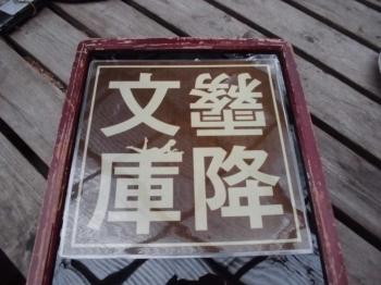 Photo_20200522150401